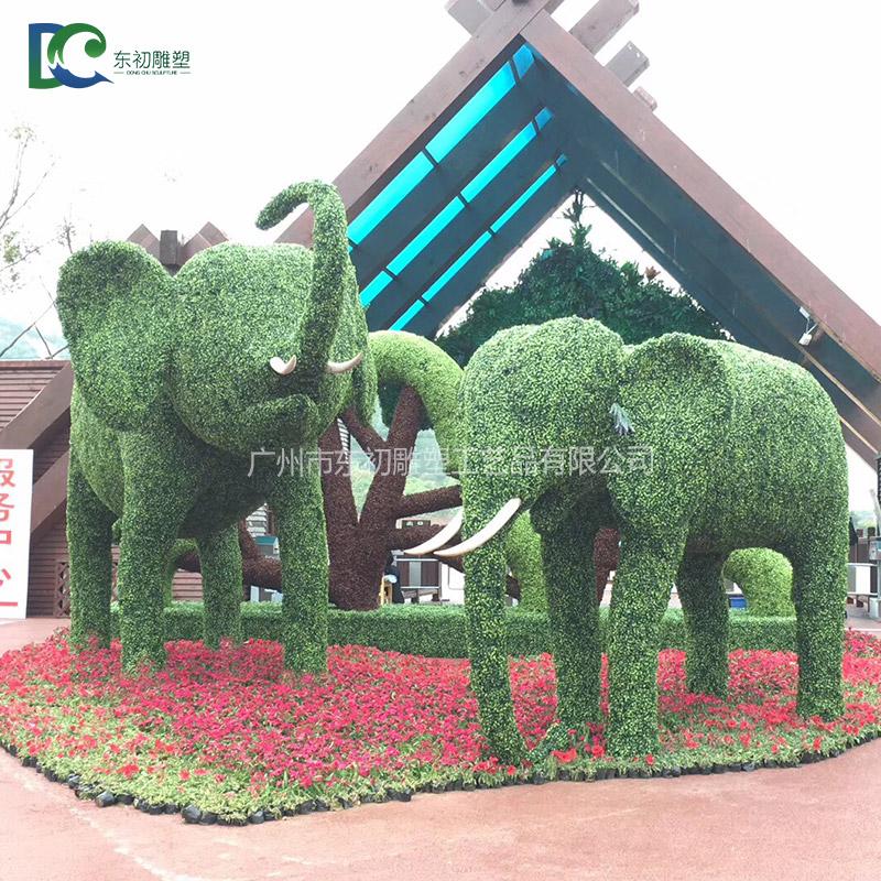 仿真綠雕大象.jpg