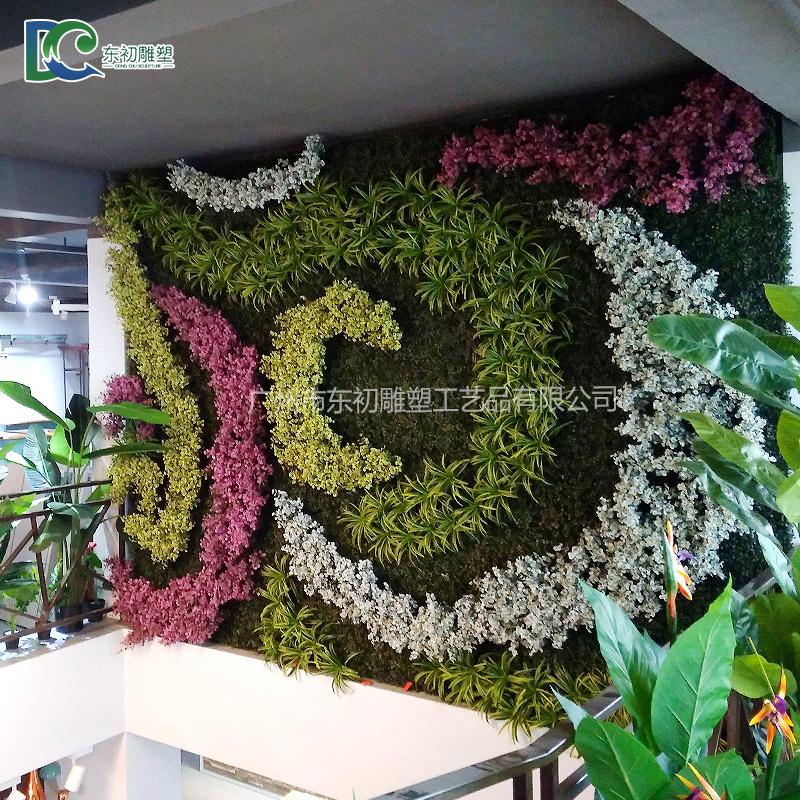 服裝展廳植物墻.jpg