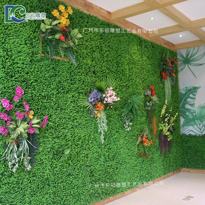 植物墻08.jpg
